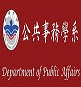Department of  Public Affairs